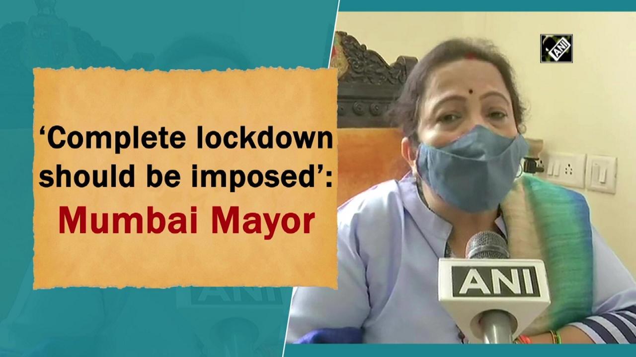 'Complete lockdown should be imposed': Mumbai Mayor