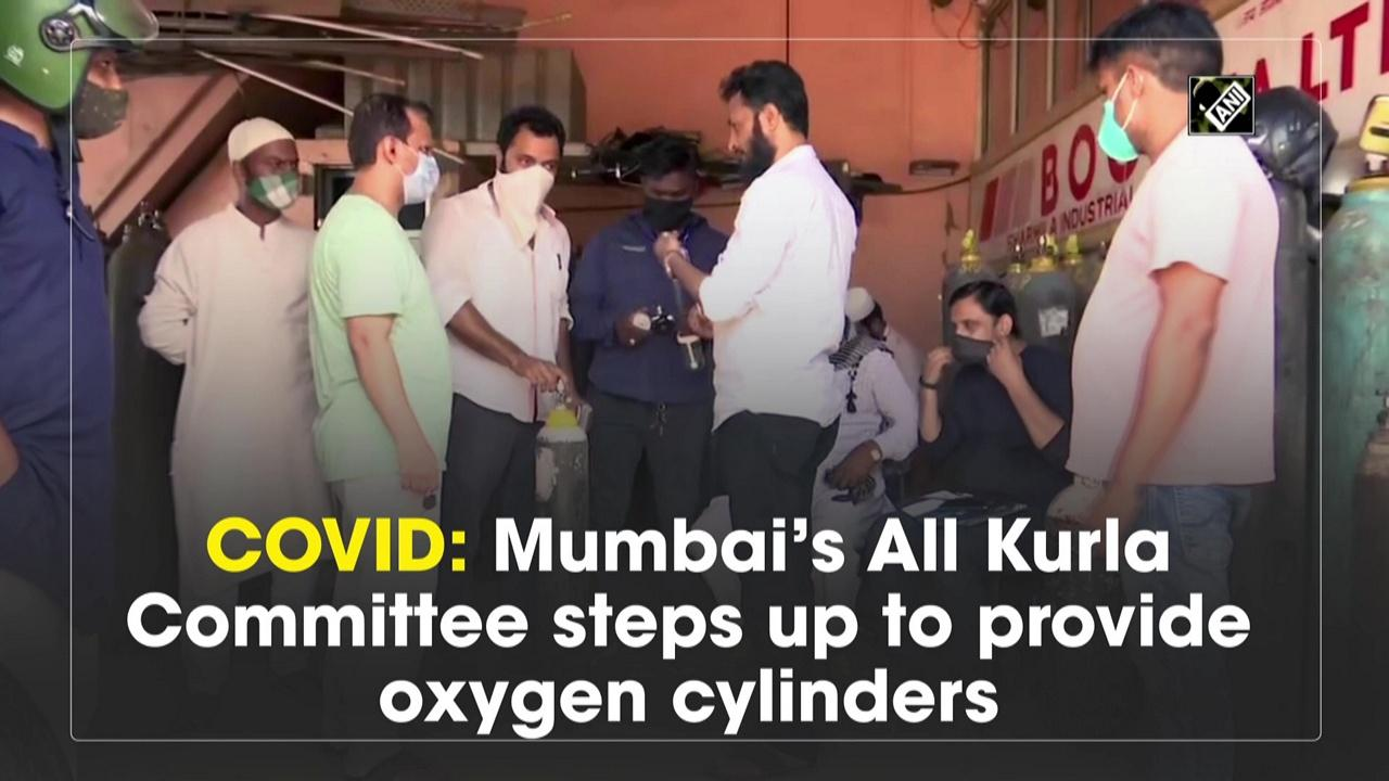 COVID: Mumbai's All Kurla Committee steps up to provide oxygen cylinders