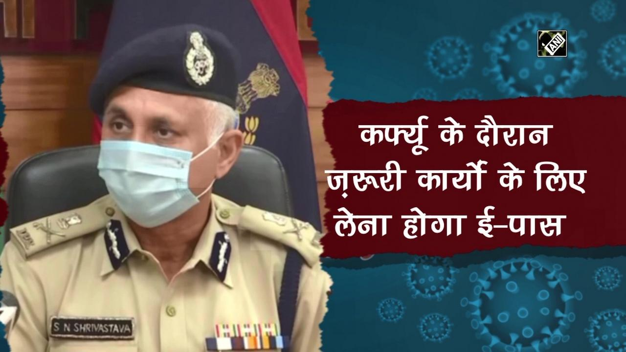 Delhi: E-passed required during curfew for necessary movement