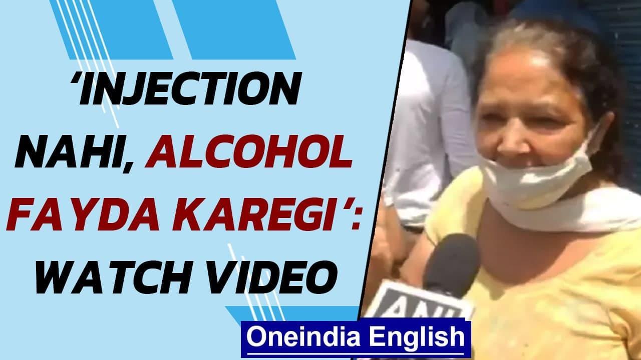Delhi: Liquor rush ahead of lockdown, woman's video 'alcohol will help' goes viral| Oneindia News