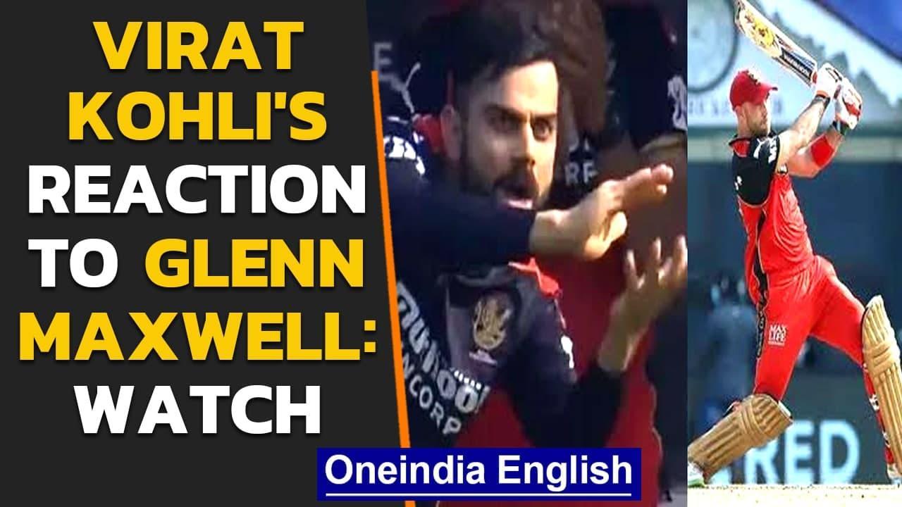 Virat Kohli's off-field antics during Glenn Maxwell's batting is a must watch | Oneindia News