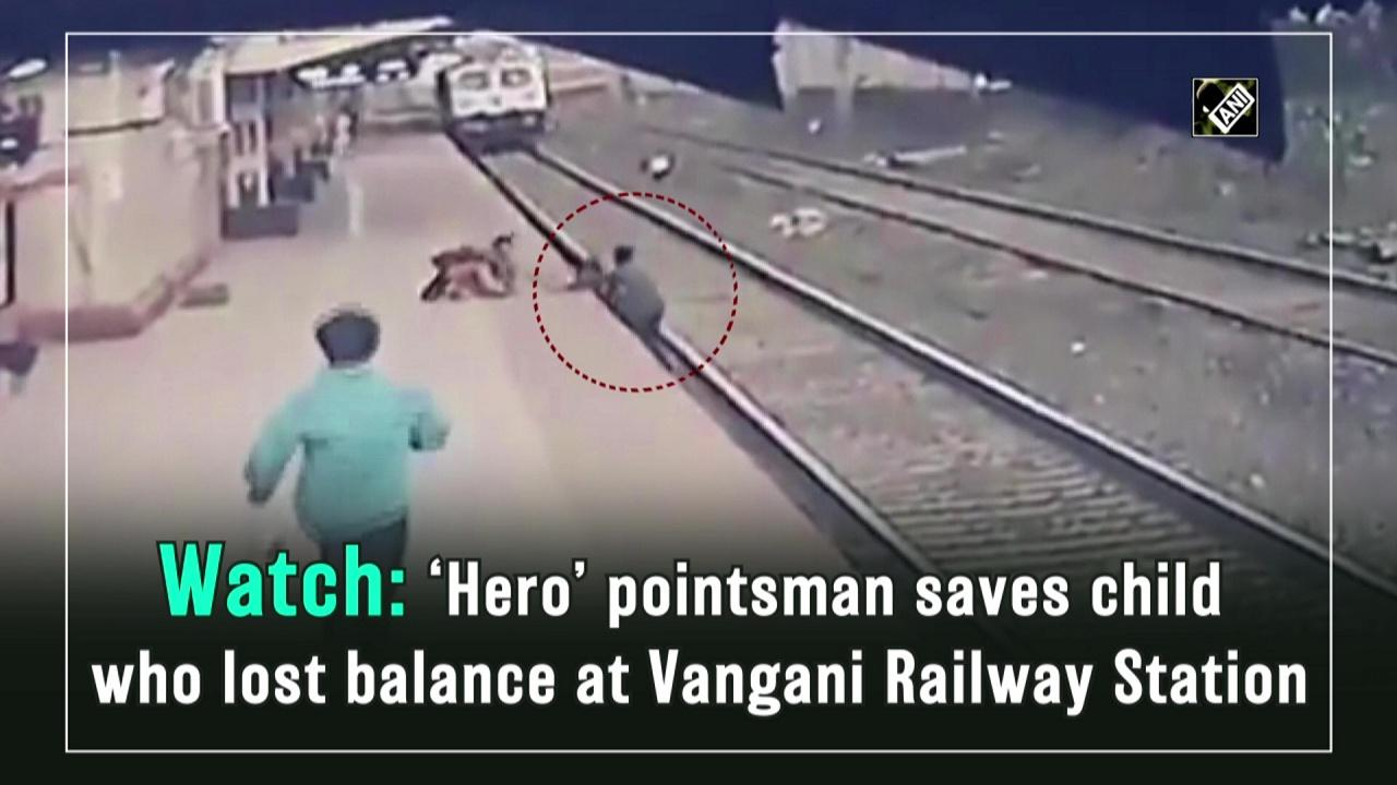 Watch: 'Hero' pointsman saves child who lost balance at Vangani Railway Station