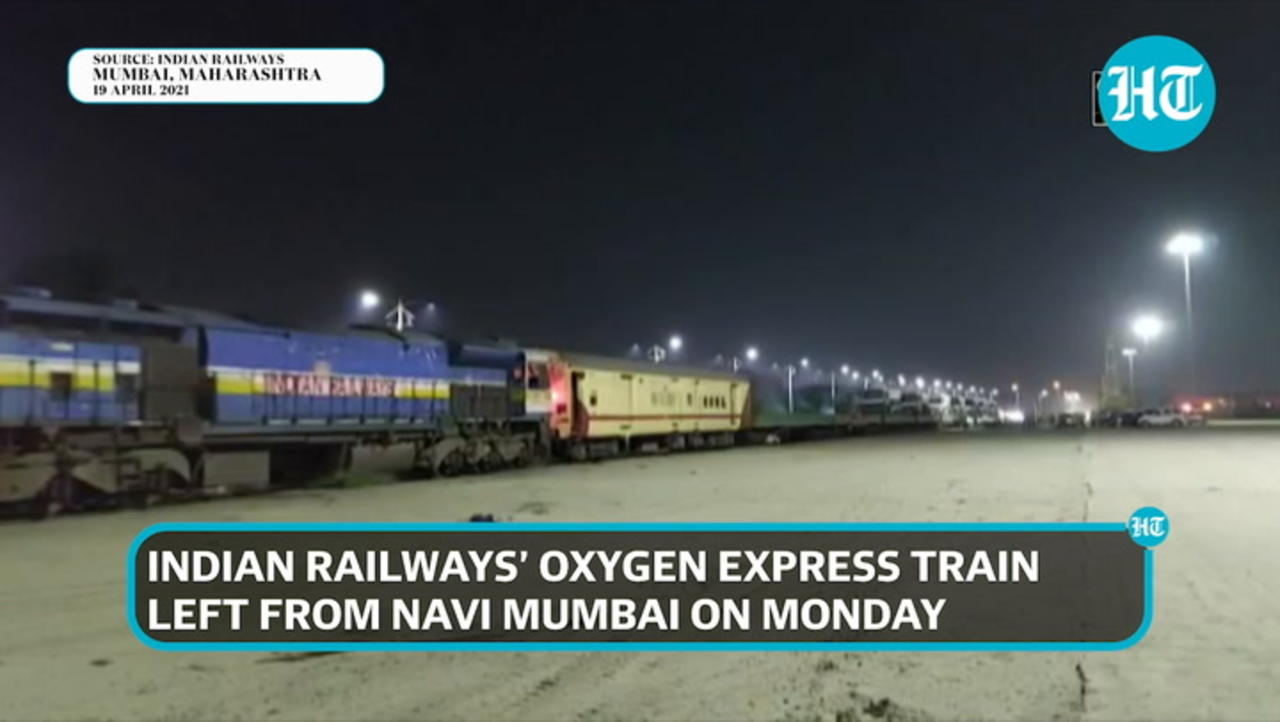Maharashtra: Oxygen Express with 7 empty tankers leaves for Vizag