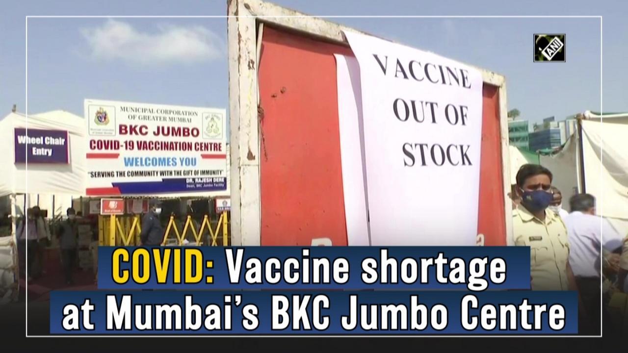 COVID: Vaccine shortage at Mumbai's BKC Jumbo Centre