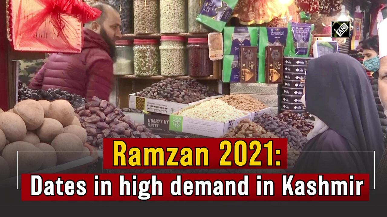 Ramzan 2021: Dates in high demand in Kashmir