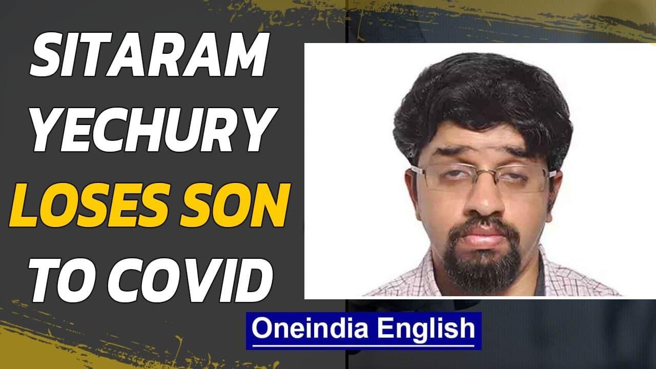 Sitaram Yechury's son dies of Covid, he was 34 years old   Oneindia News
