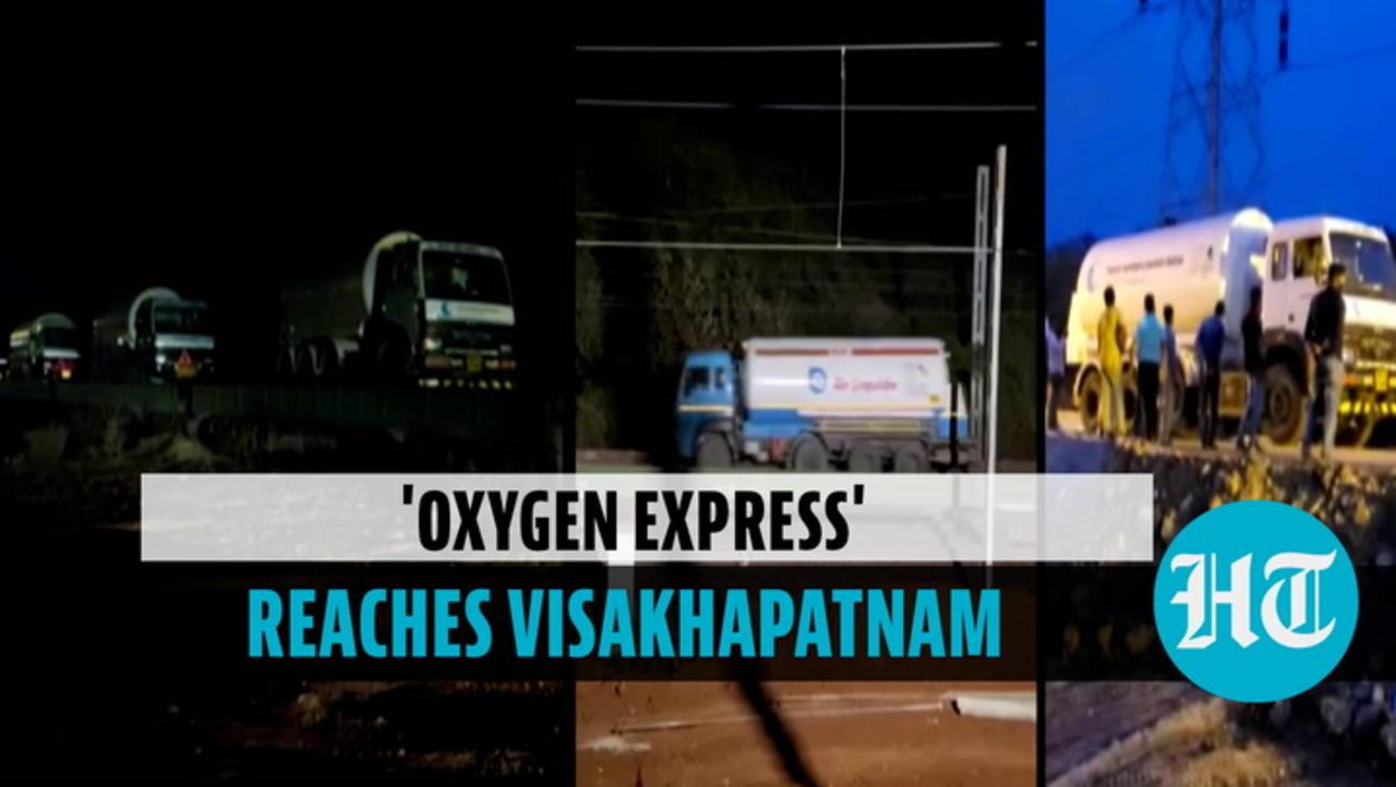 Watch: 'Oxygen Express' reaches Visakhapatnam; will supply oxygen to Maharashtra
