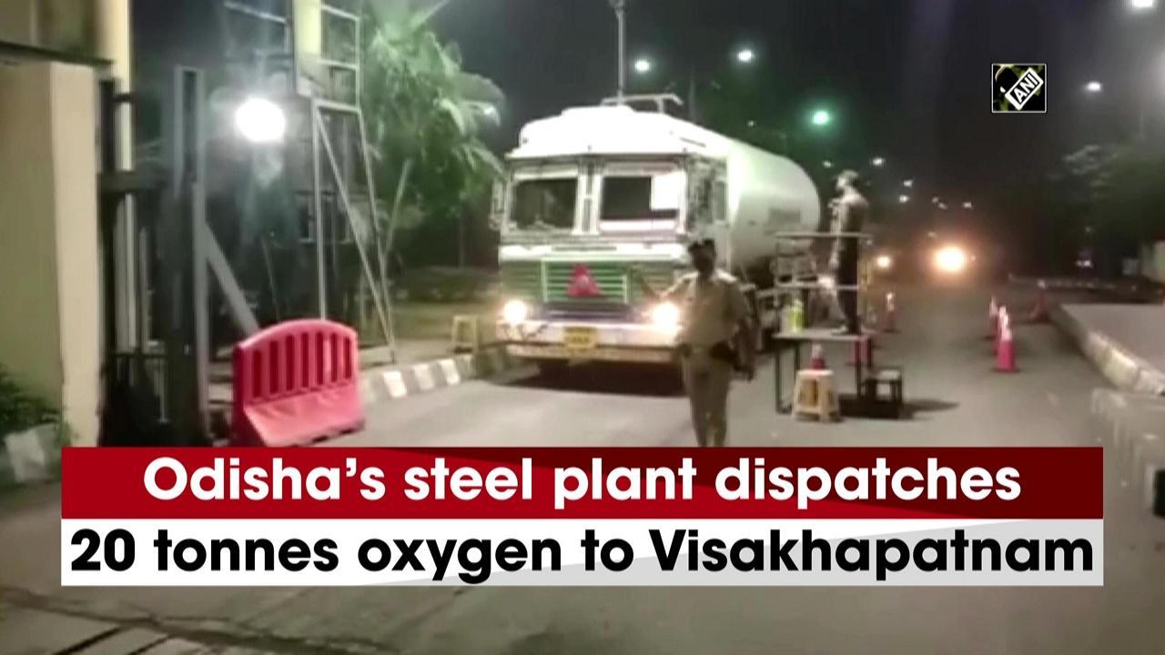 Odisha's steel plant dispatches 20 tonnes oxygen to Visakhapatnam