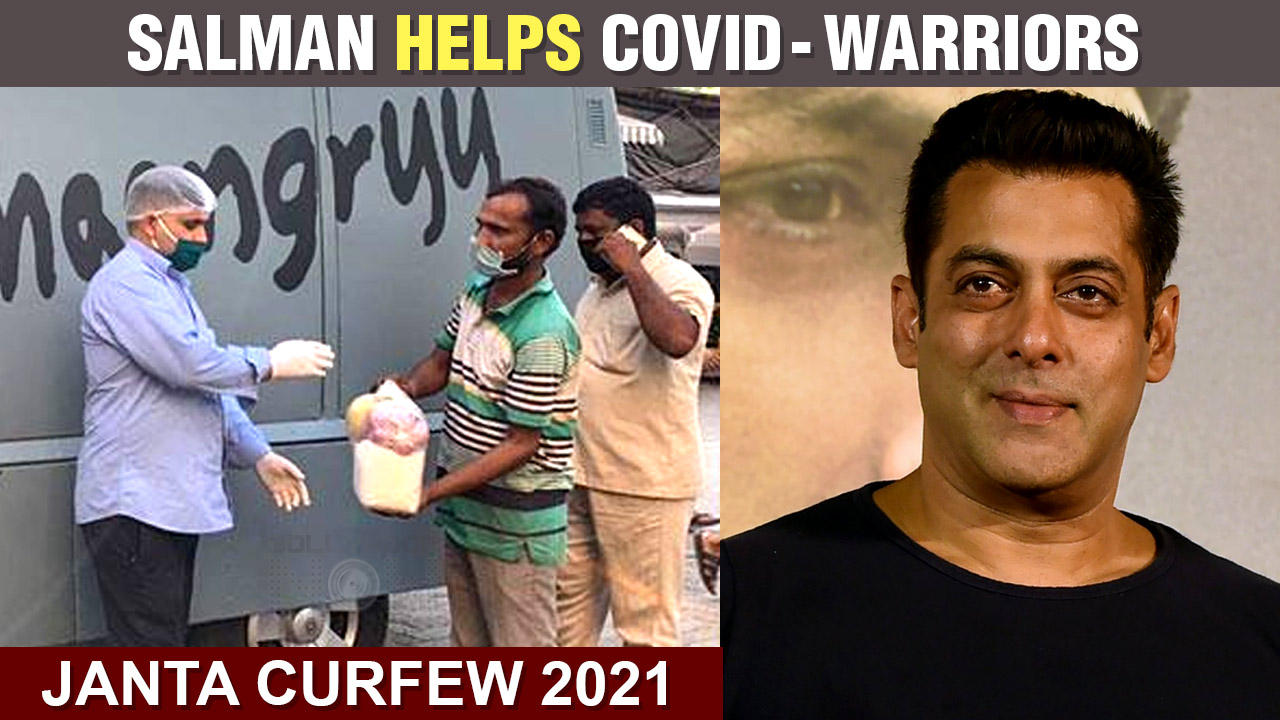 Salman Khan's BIG Help To Covid-19 Frontline Workers | Provides Food Kits During Janta Curfew