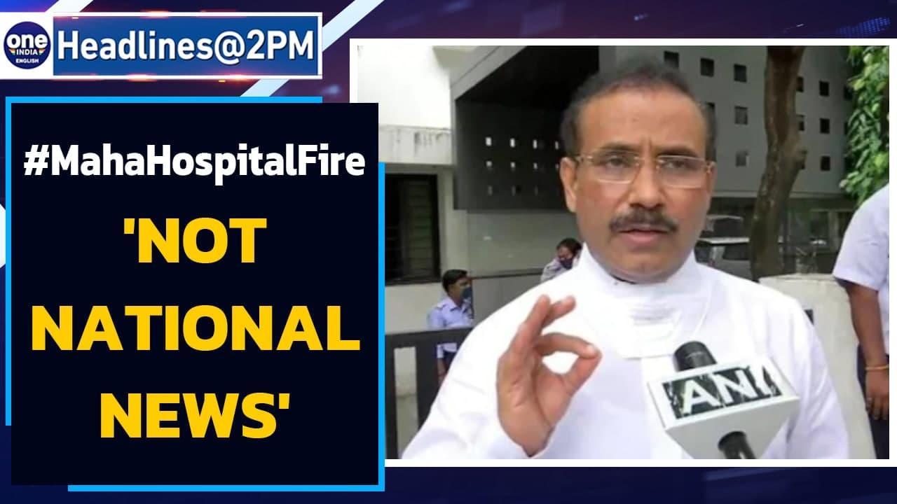 Virar hospital fire 'not national news' | Tope draws criticism | Oneindia News
