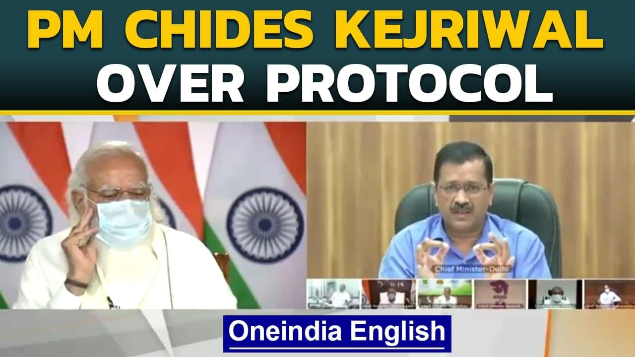 PM objects to Delhi CM breaking protocol: Watch   Oneindia News