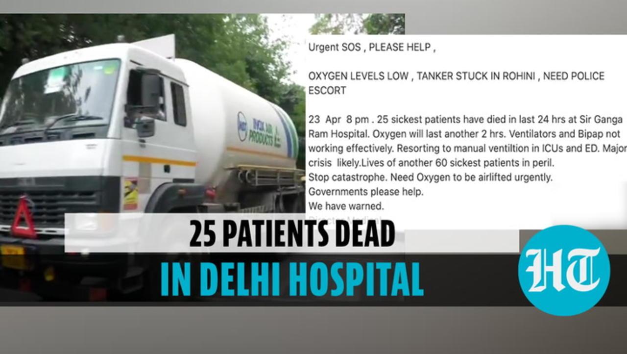 25 dead in 24 hours, 60 at risk: Sir Ganga Ram hospital sounds alarm