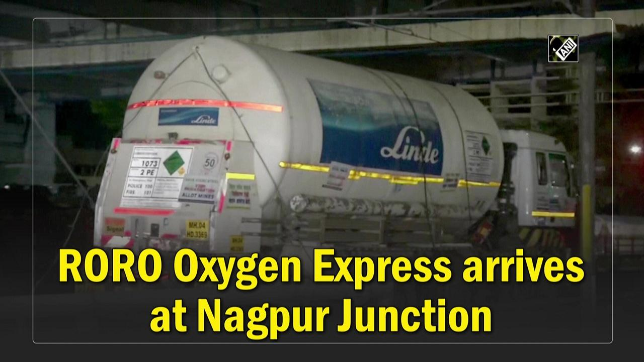 RORO Oxygen Express arrives at Nagpur Junction