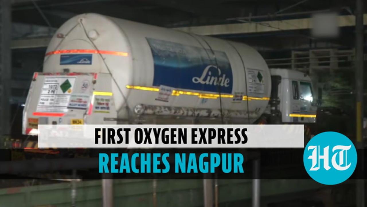 Watch: Oxygen Express reaches Maharashtra; Nagpur, Nashik get life-saving gas