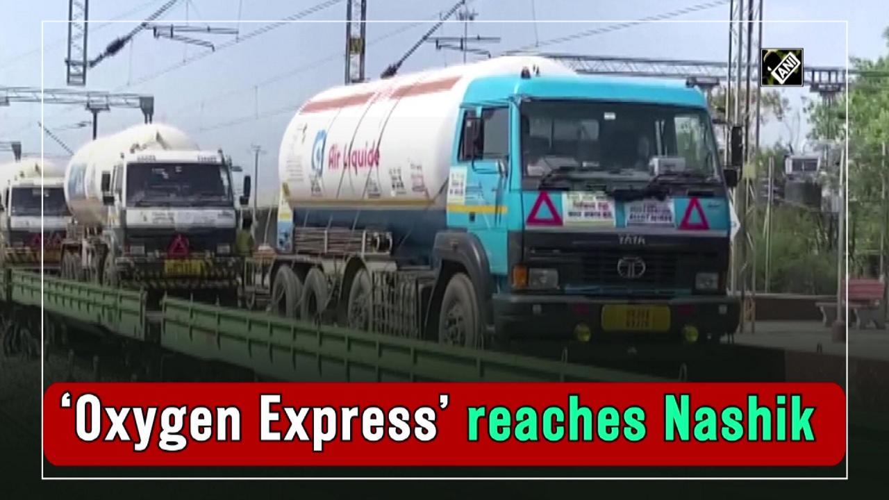 'Oxygen Express' reaches Nashik