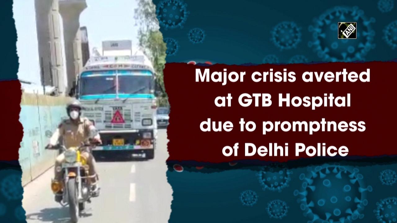 Major crisis averted at GTB Hospital due to promptness of Delhi Police