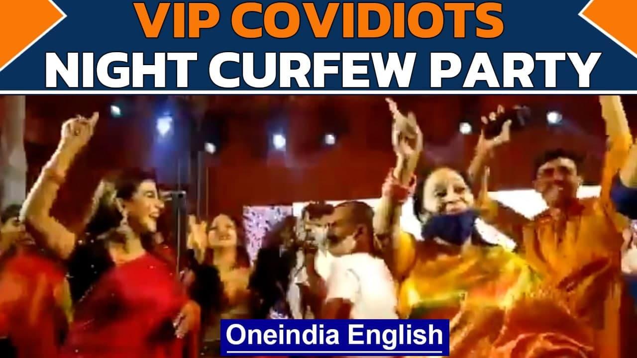 Bhojpuri actress Akshara Singh and ex-MLA Munna Shukla dance during night curfew | Oneindia News