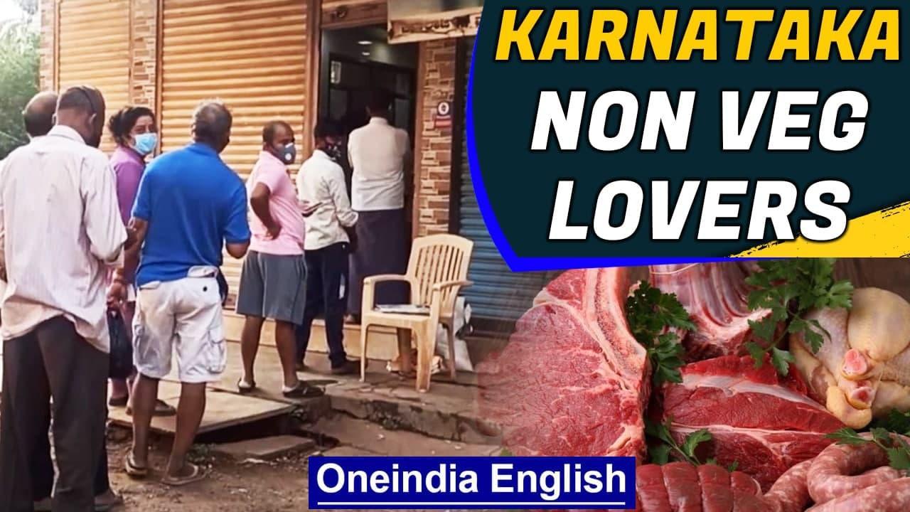 Non Veg lovers outside Chicken Mutton shop in Hubli Karnataka   Weekend Lockdown   Oneindia News