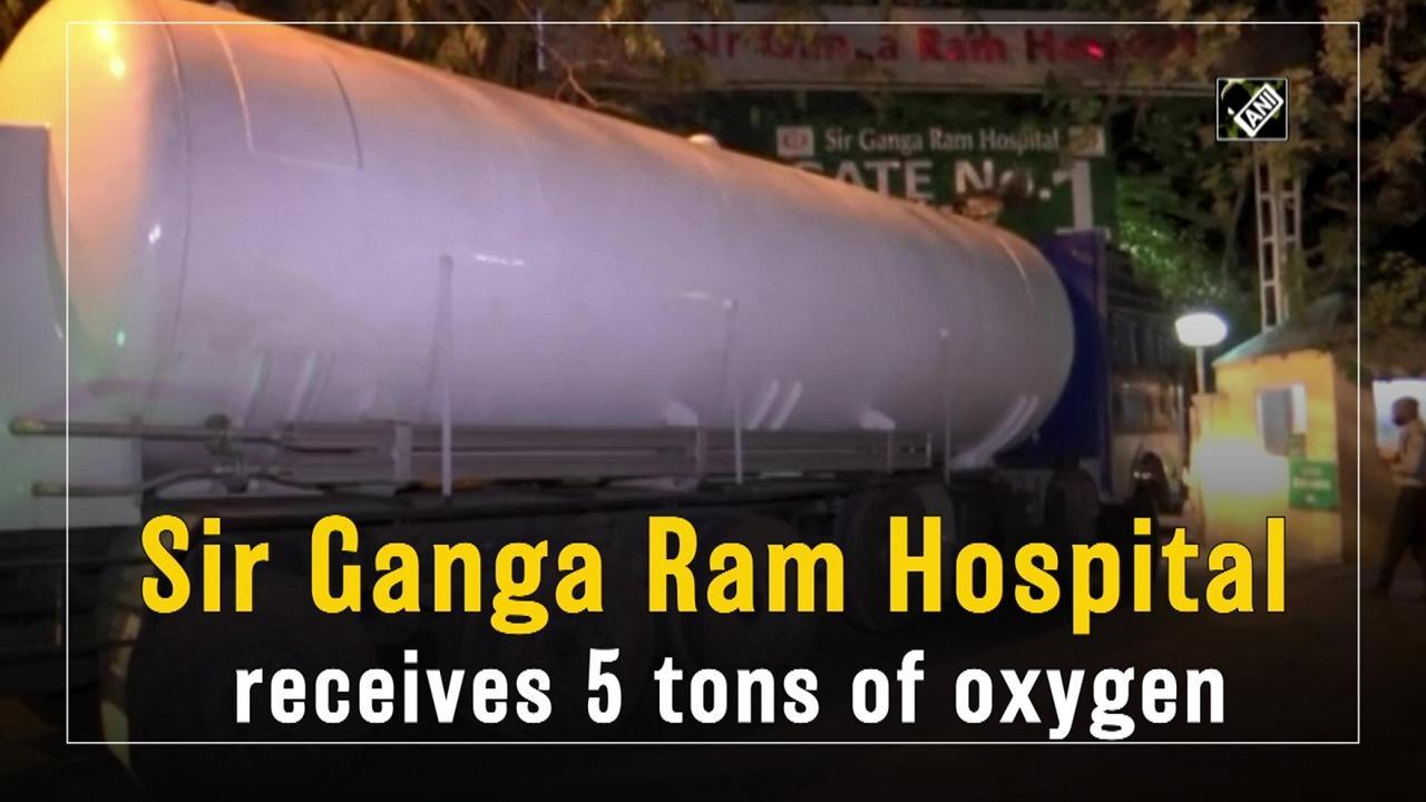 Sir Ganga Ram Hospital receives 5 tons of oxygen