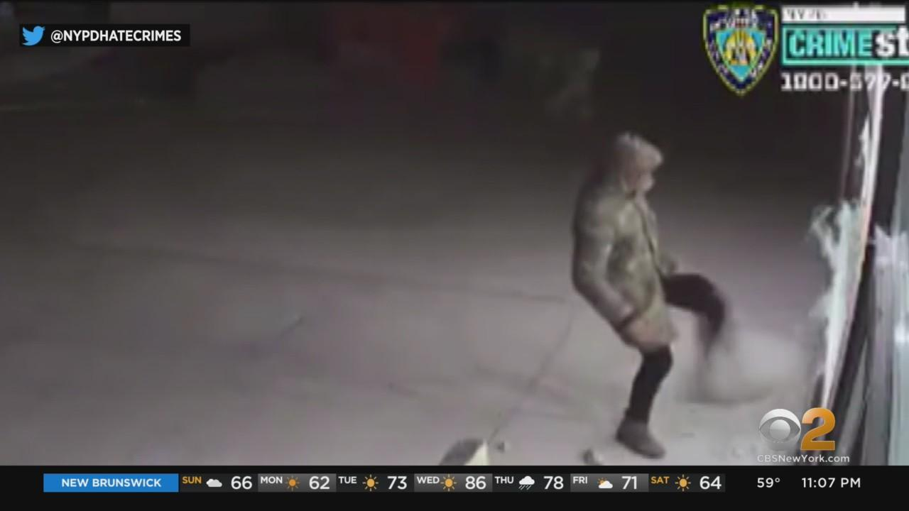 NYPD On Hunt For Suspect In Multiple Cases Of Bronx Synagogue Vandalism
