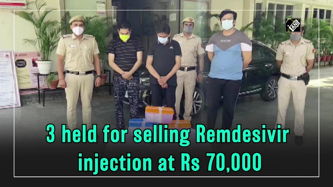 3 held for selling Remdesivir injection at Rs 70, 000