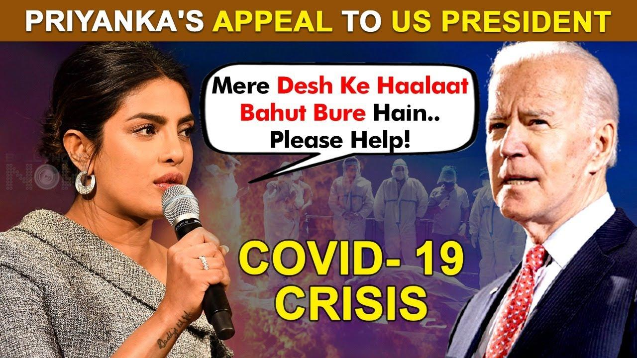 Priyanka Chopra Breaks Down, Appeals To US President To Help India | Covid- 19 Crisis