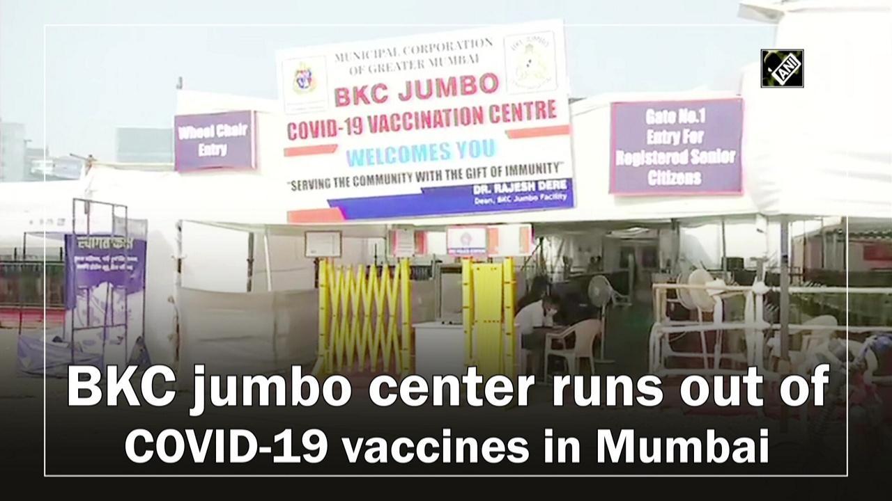 BKC jumbo center runs out of COVID-19 vaccines in Mumbai