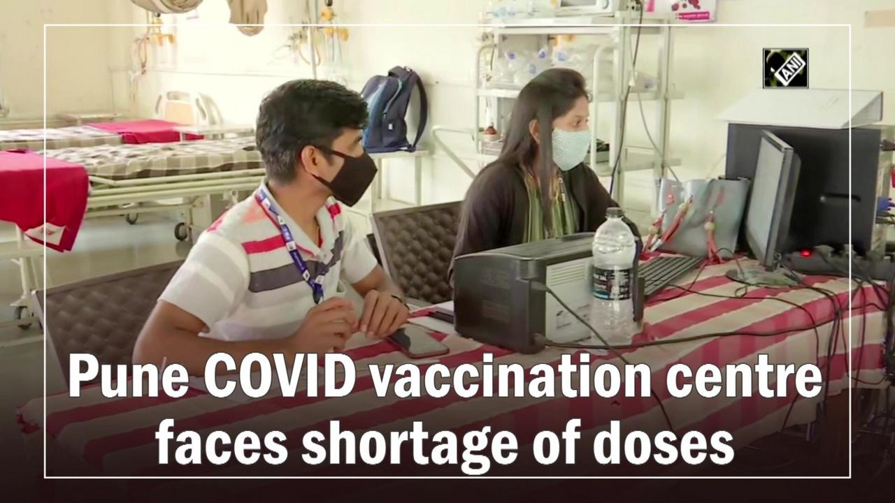 Pune COVID vaccination centre faces shortage of doses