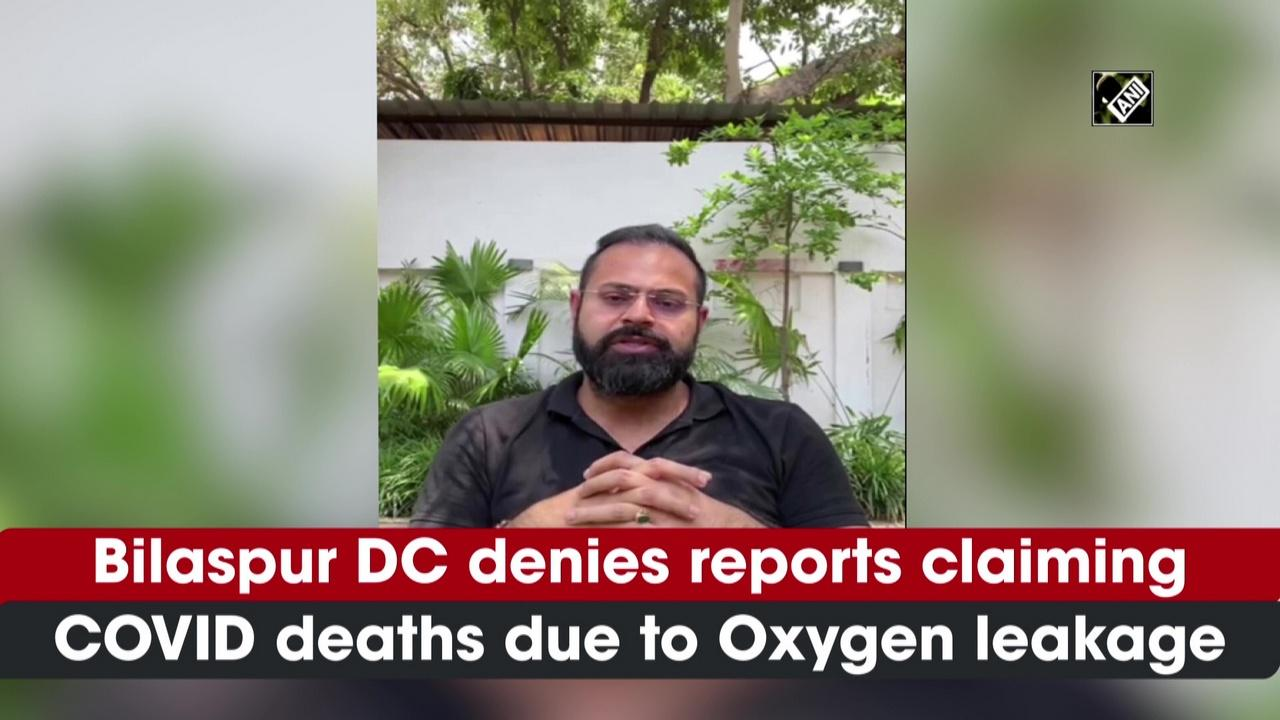 Bilaspur DC denies reports claiming COVID deaths due to Oxygen leakage