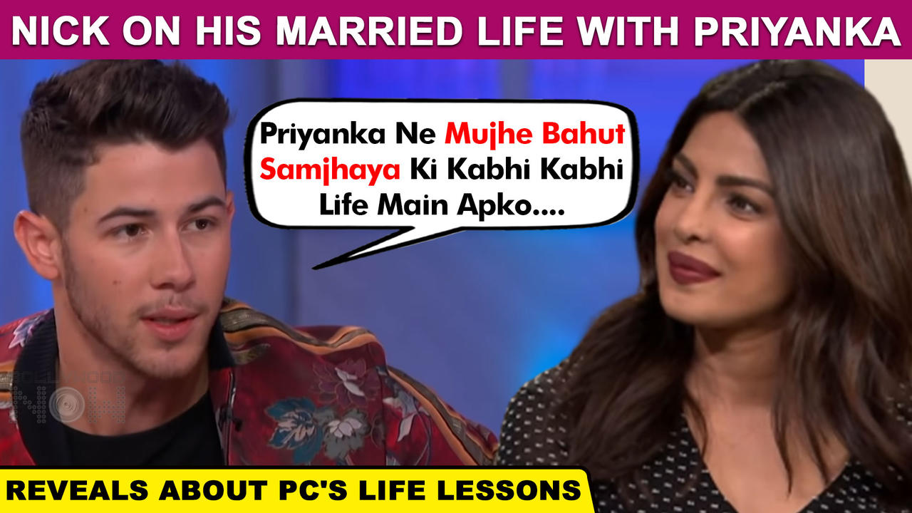 Priyanka Chopra Gave Important Life Lessons To Hubby   Nick Jonas Reveals About His Life With Her