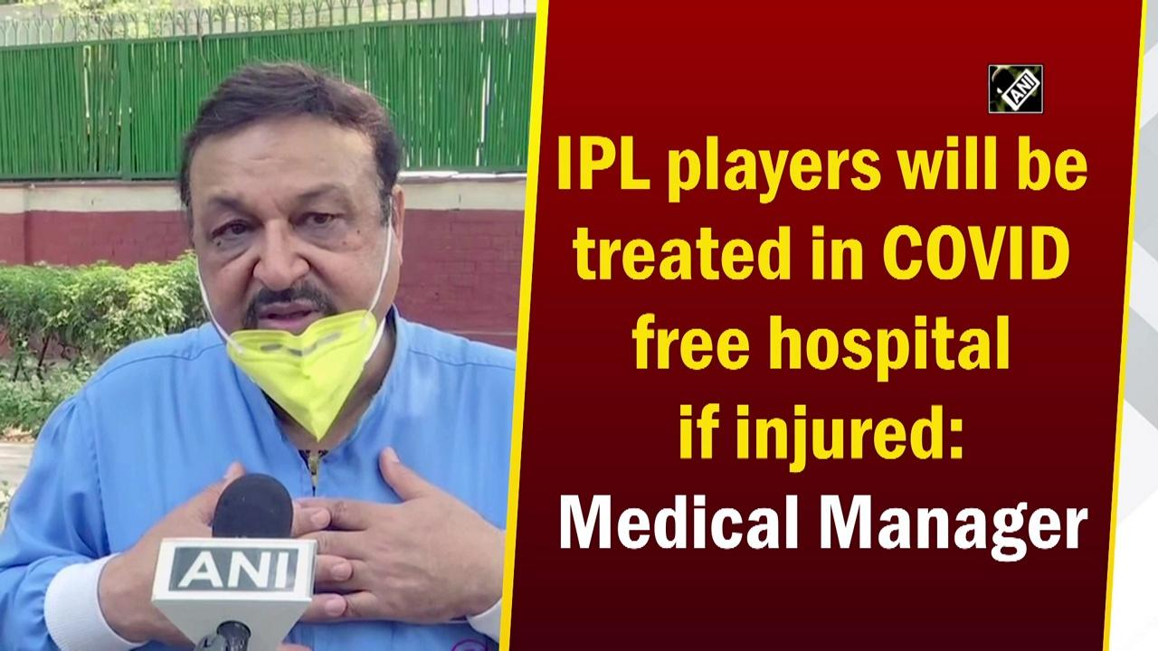 IPL players will be treated in COVID free hospital if injured: Medical Manager