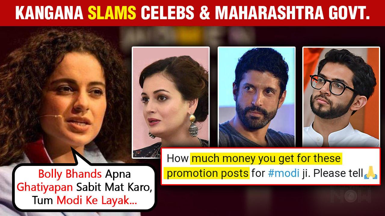 Kangana Targets Farhan, Dia Mirza & Celebs For Praising Maharashtra Government   #ResignModi Trends