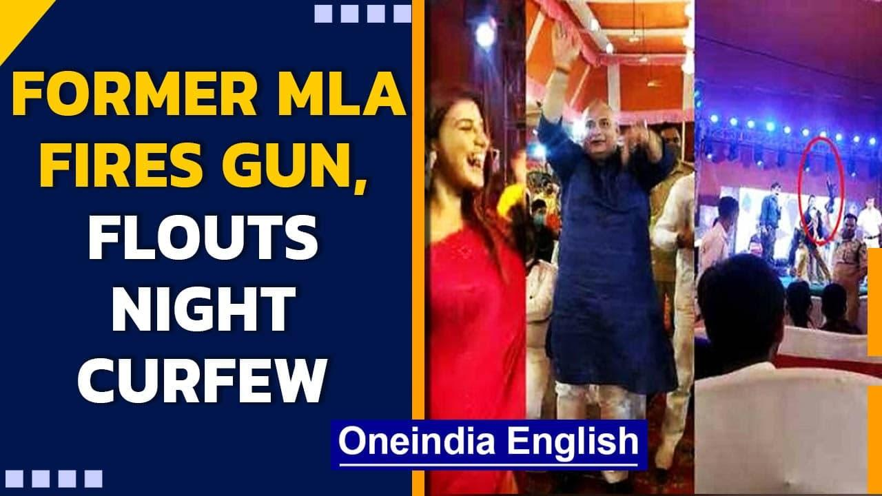 Former MLA Munna Shukla's wild party viral | What Covid rules? |Oneindia News