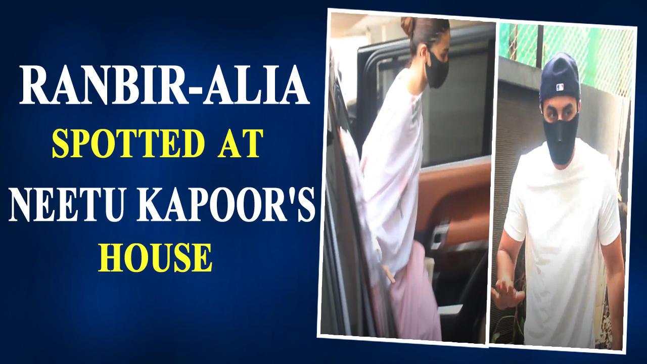 Rishi Kapoor Death Anniversary: Ranbir Kapoor and Alia Bhatt spotted at Neetu Kapoor's house
