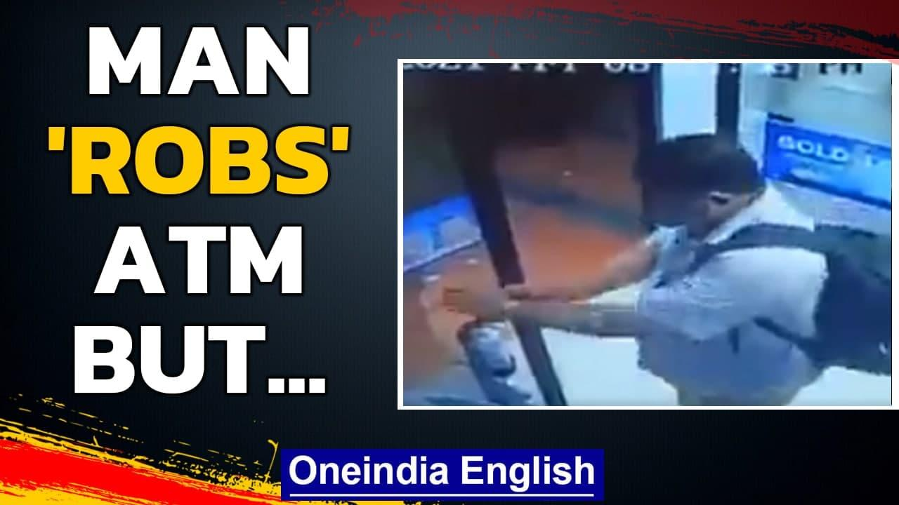 Viral video: Man robs ATM, but does not take cash | Oneindia News