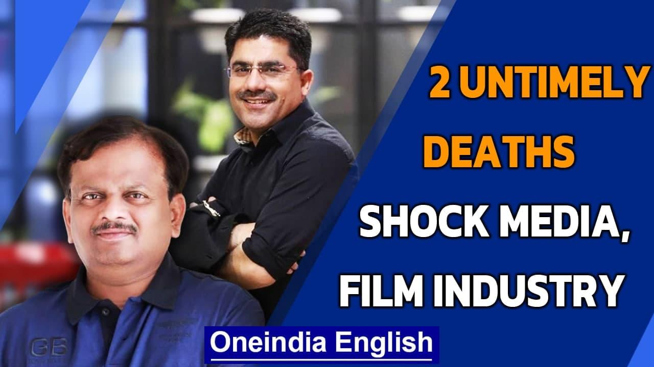 Journalist Rohit Sardana, filmmaker KV Anand succumb to Covid | Oneindia News