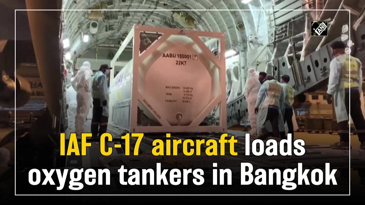 IAF C-17 aircraft loads oxygen tankers in Bangkok