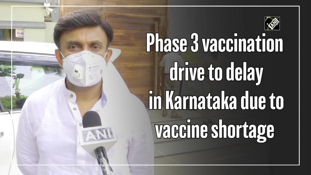 Phase 3 vaccination drive to delay in Karnataka due to vaccine shortage