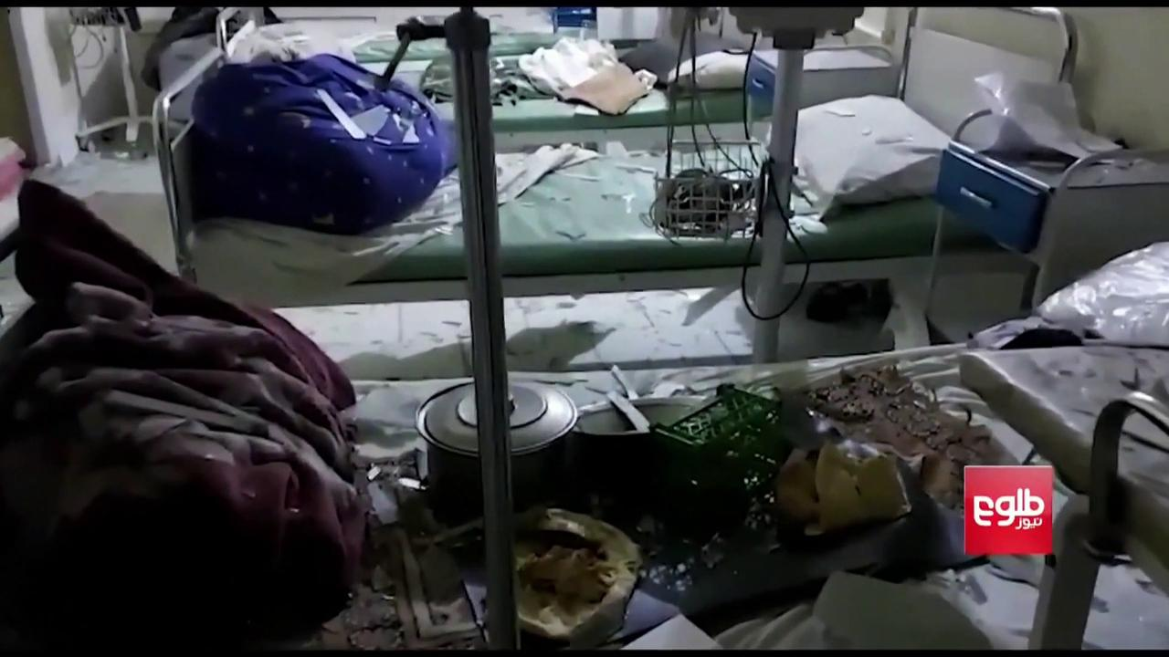 Twenty-one killed in Afghanistan suicide truck bombing