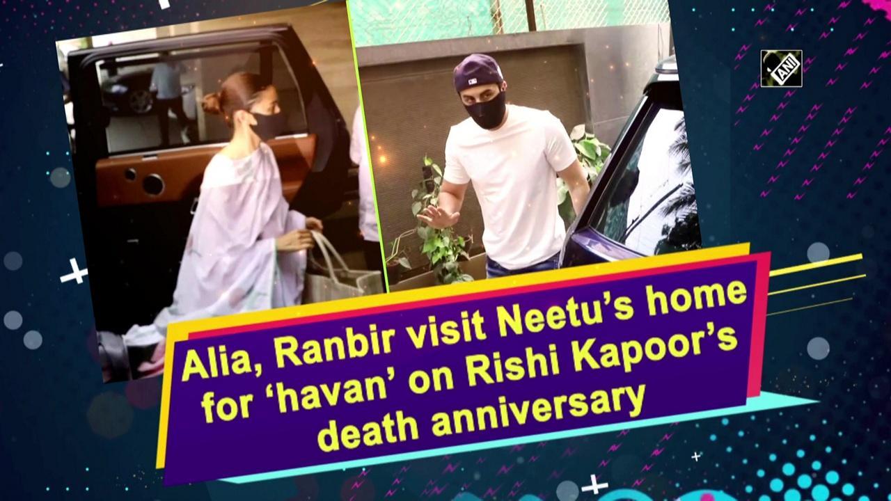 Alia, Ranbir visit Neetu's home for 'havan' on Rishi Kapoor's death anniversary