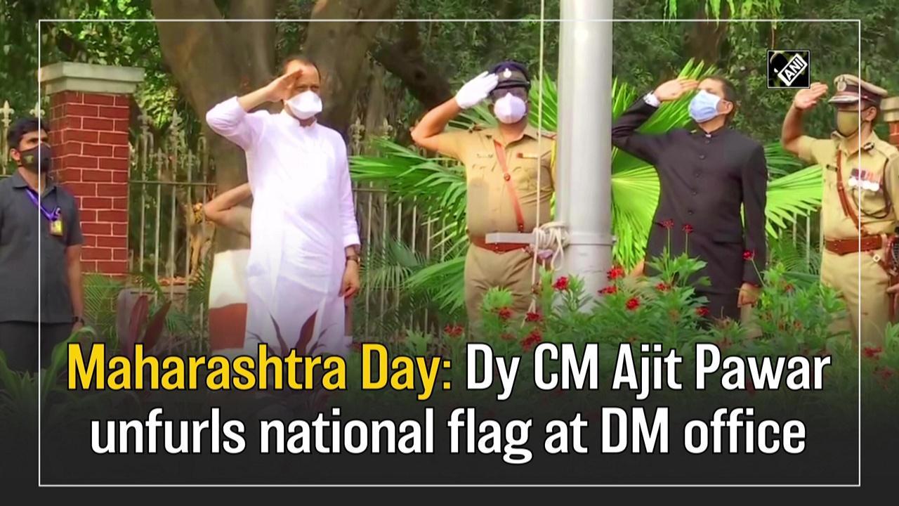 Maharashtra Day: Dy CM Ajit Pawar unfurls national flag at DM office