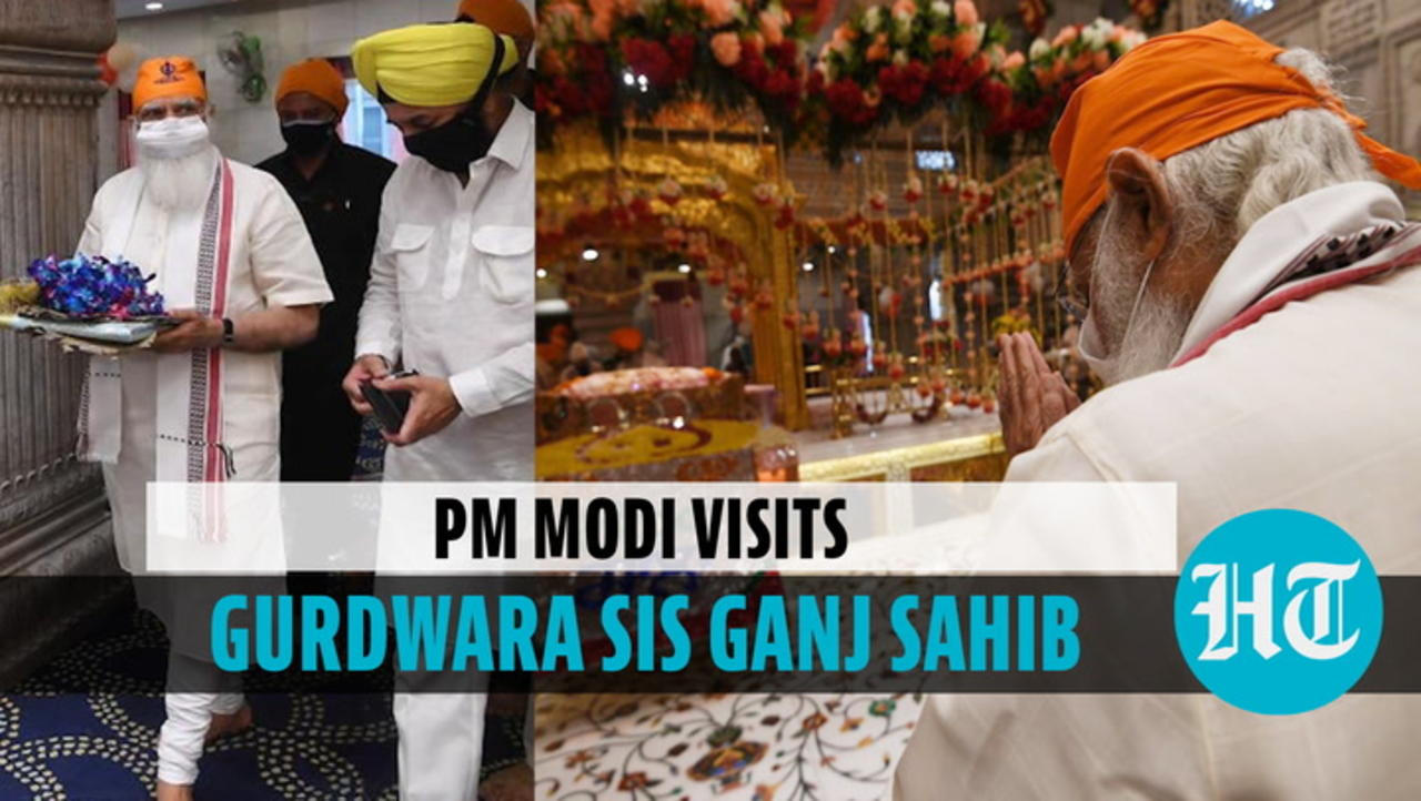 PM Modi visits Delhi's Gurdwara Sis Ganj Sahib on 400th Prakash Parab of Guru Teg Bahadur