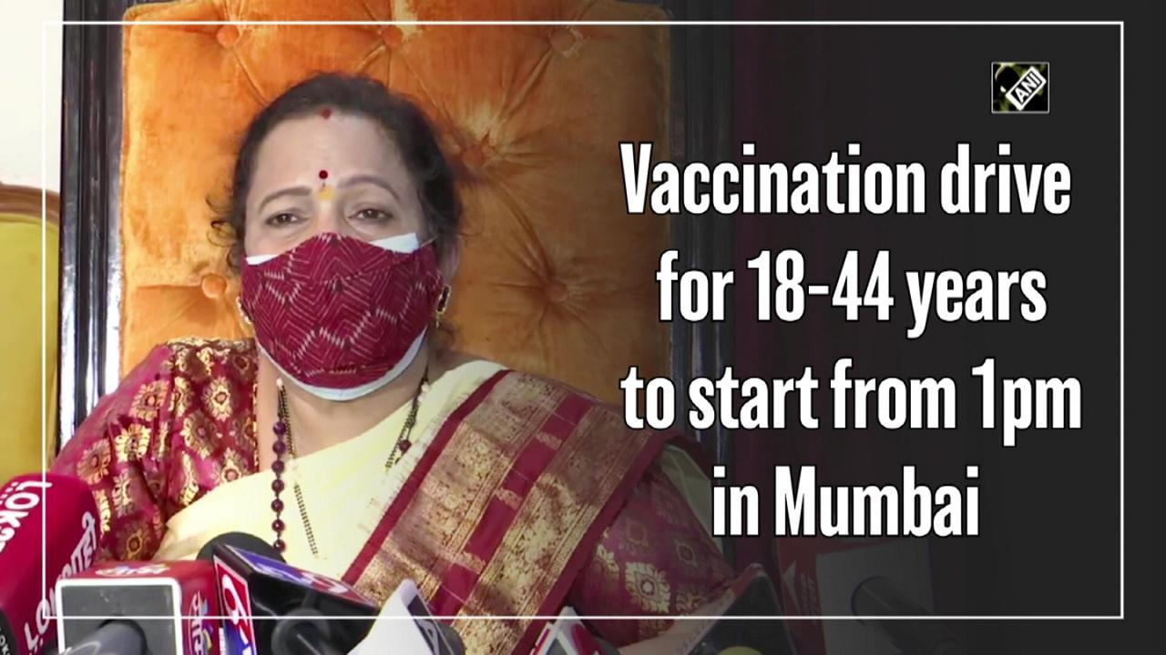 Vaccination drive for 18-44 years to start from 1pm in Mumbai