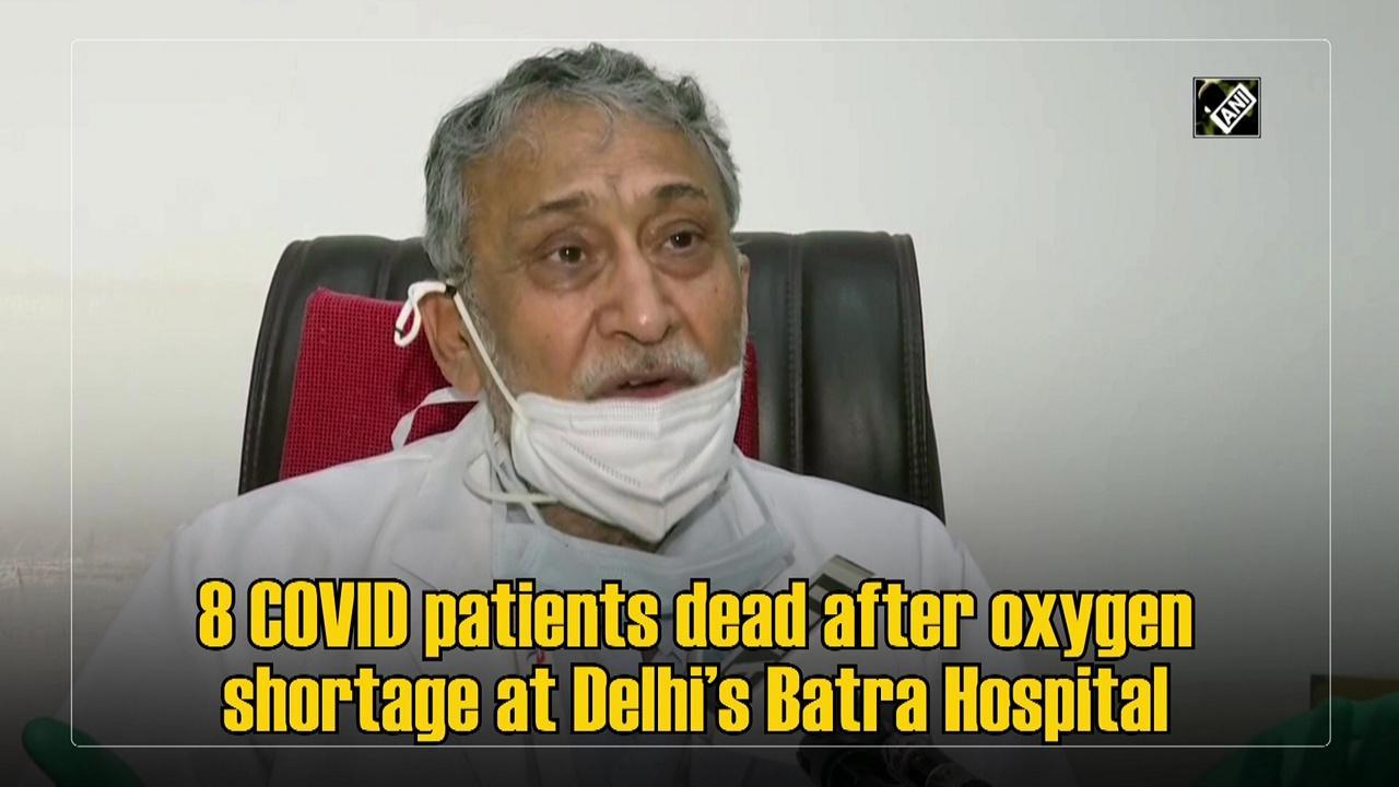 8 COVID patients dead after oxygen shortage at Delhi's Batra Hospital