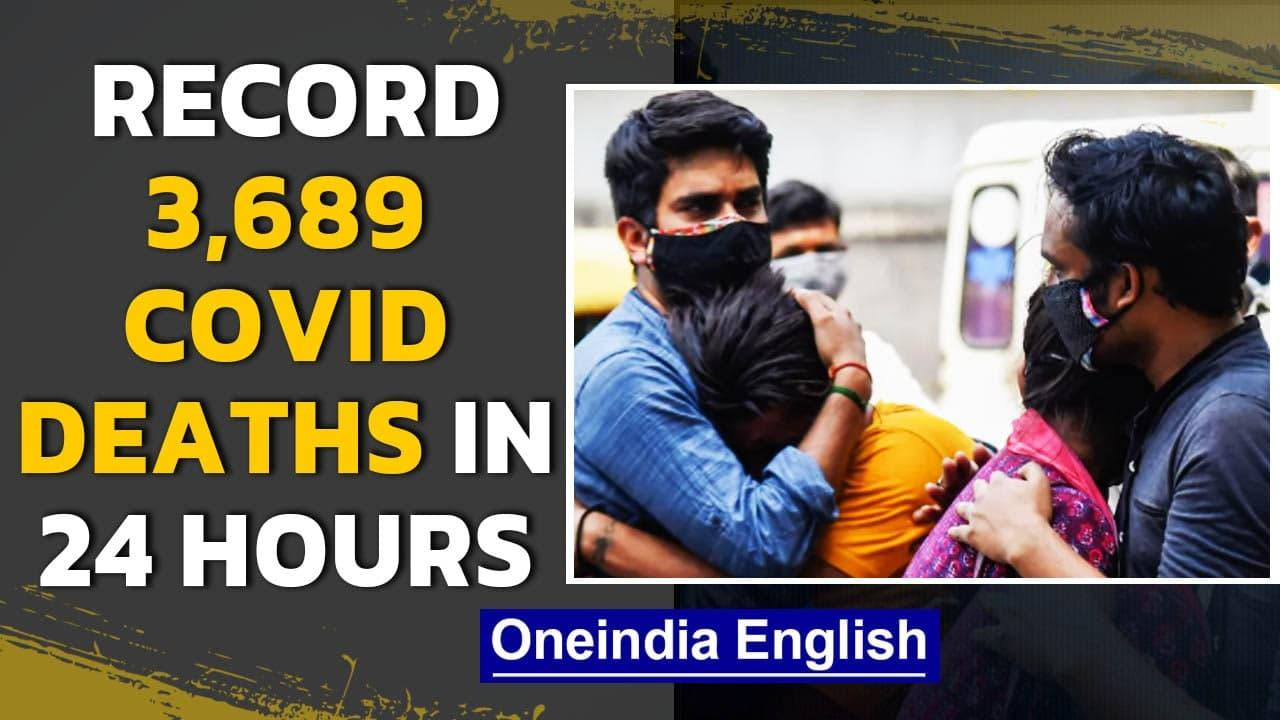 Record Covid deaths in India | PM Modi holds review meet | Oneindia News