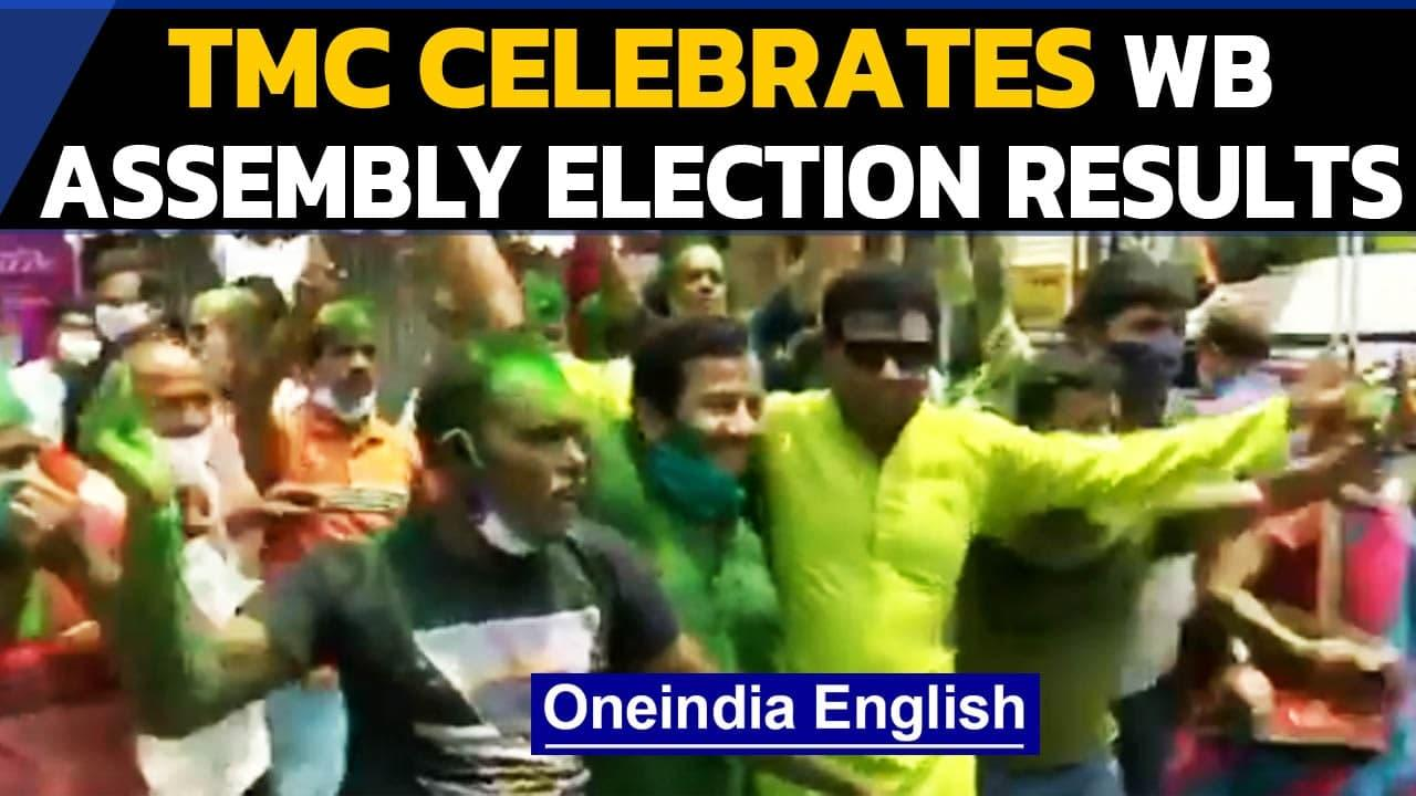 TMC party members start an early celebration | 2021 WB Assembly Elections | Oneindia News