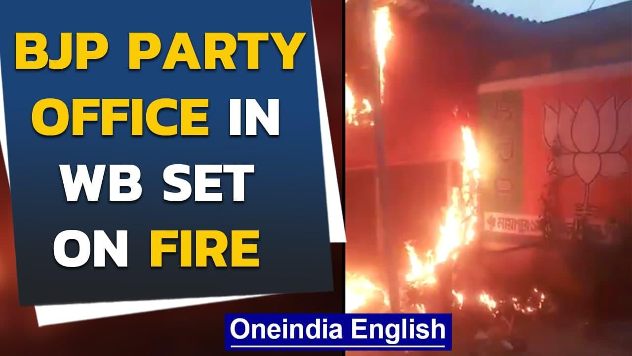 BJP party office at Arambag in WB is set ablaze | West Bengal Assembly Elections 2021 |Oneindia News