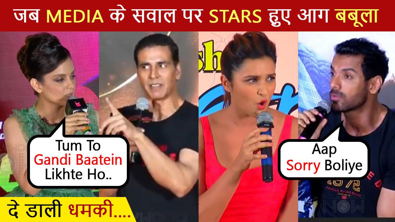 When Stars Got Angry On Media Journalist | Alia, Kangana, Deepika, Arjun & More