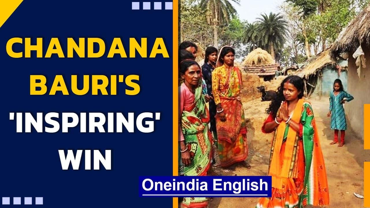 Chandana Bauri, wife of daily wage worker, wins   BJP MPs lose   Oneindia News