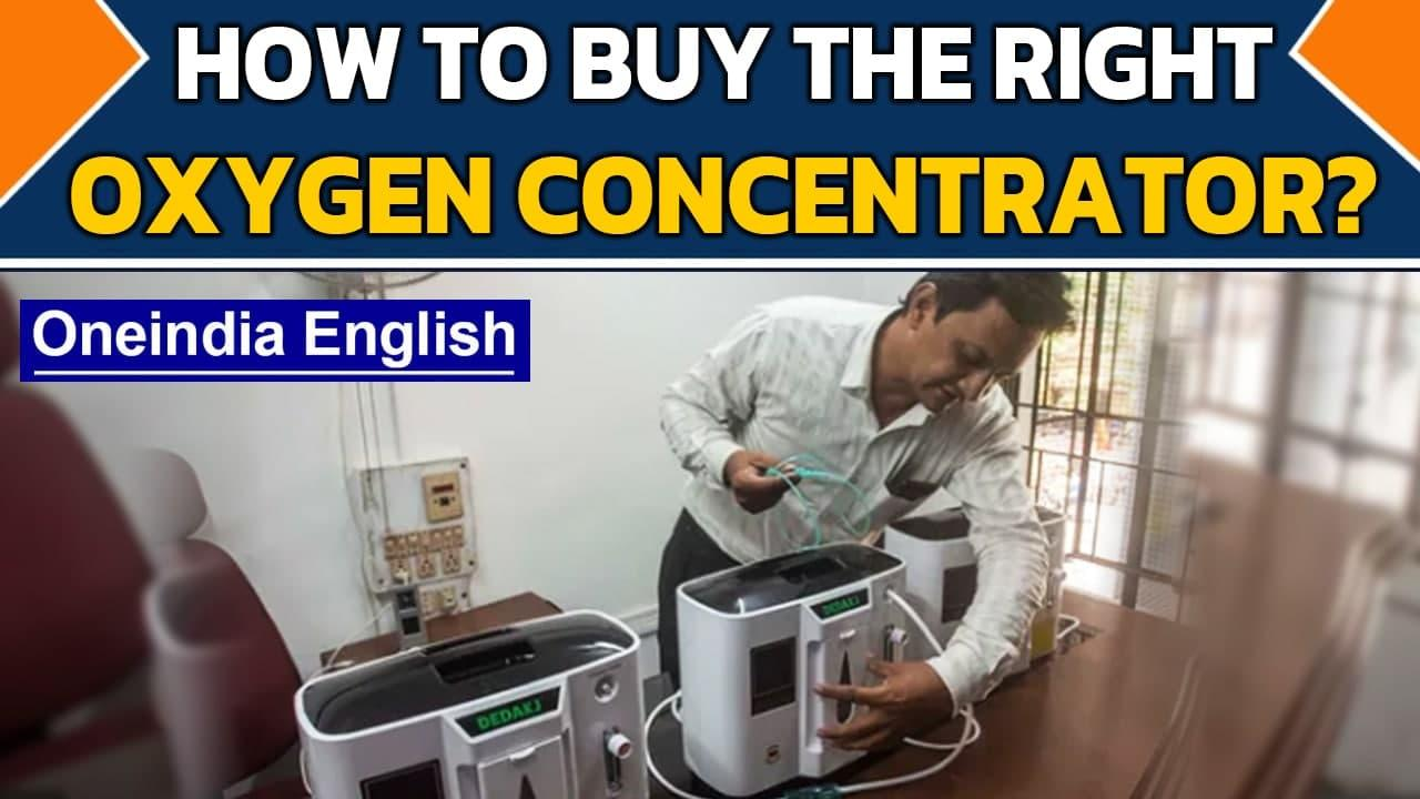 Oxygen concentrator: How to buy the right one | Explained | Oneindia News